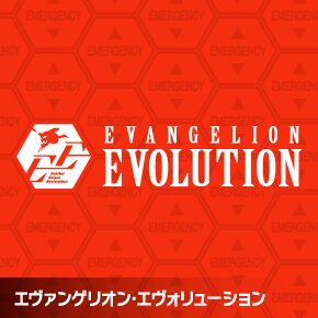 Evangelion Evolution
