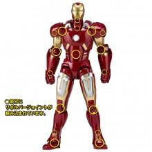 【レガシーOFリボルテック/特撮リボルテック】 LR-041 アイアンマン マーク7.05