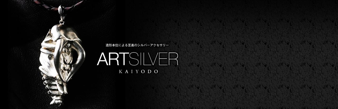 » ARTSILVER