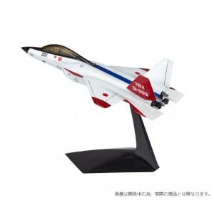 【センムの部屋】 SR-001 先進技術実証機 ATD-X テスターカラー
