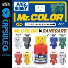 カプセルダンボー Mr.カラー基本色編(1)