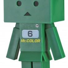 green02