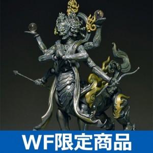 タケヤ式自在置物/半馬天(阿修羅)~青銅調~