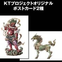 KT Project_hanbaten19