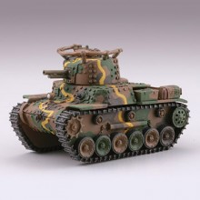 九七式中戦車[日本] (三色迷彩)
