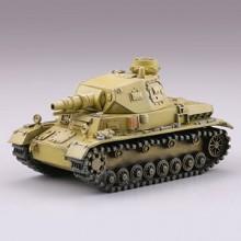 Ⅳ号戦車D型[ドイツ] (ダークイエロー)