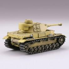 Ⅳ号戦車H型[ドイツ] (ダークイエロー)