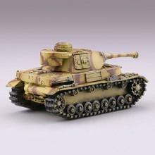 Ⅳ号戦車H型[ドイツ](二色迷彩)