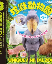 珍獣動物園 全5種/1回300円