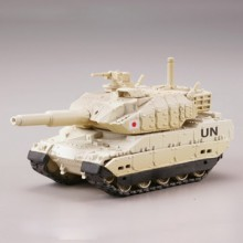10式戦車【国連仕様】
