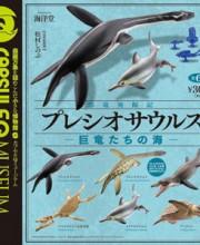 恐竜発掘記 ~プレシオサウルス巨竜達の海 全6種/1回300円