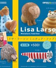 カプセルQミュージアム リサ・ラーソン ミニチュアファブリカ 全5種/1回500円