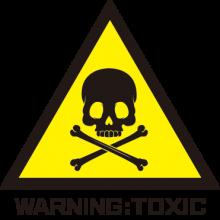 注意・警告!!