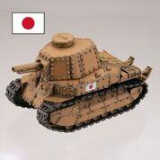 八九式中戦車【茶褐色】