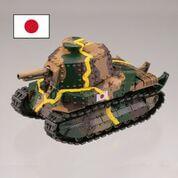 八九式中戦車【三色迷彩】