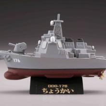 ミサイル護衛艦「ちょうかい」(DDG-176)