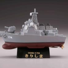 ミサイル護衛艦「きりしま」(DDG-174)