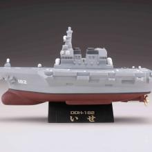 ヘリコプター搭載護衛艦「いせ」(DDH-182)