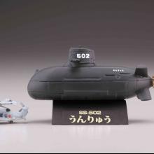 通常動力型潜水艦「うんりゅう」(SS-502)