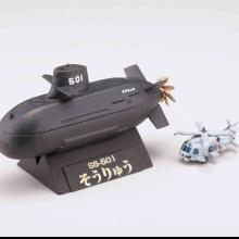 通常動力型潜水艦「そうりゅう」(SS-501)