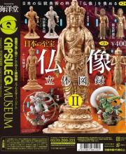 カプセルQミュージアム 日本の至宝 立体図録 仏像Ⅱ 全9種/1回400円