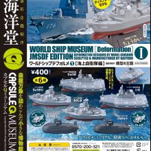 ship_dp_A_02 (1)