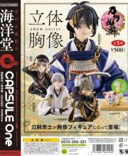 カプセルOne 『刀剣乱舞-ONLINE- 立体胸像』 全5種/1回500円