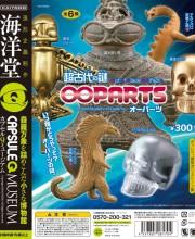 カプセルQミュージアム 超古代の謎/オーパーツ 全6種/1回300円