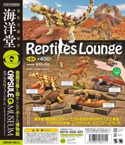 reptiles_dp_B