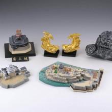 日本の城 名鑑Vol.2