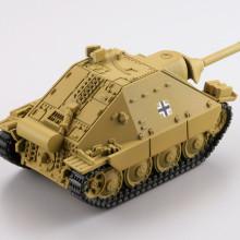 ヘッツァー軽駆逐戦車/ダークイエロー