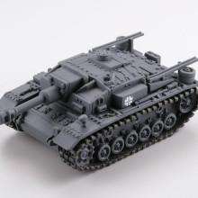 Ⅲ号突撃砲F型/ジャーマングレー
