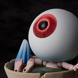 4537807120267.00.eye