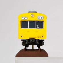 中央・総武緩行線101系電車