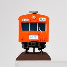 中央快速線101系電車「特別快速」