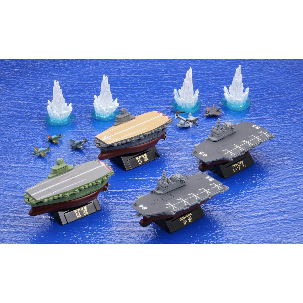 KAIYODO / 扭蛋 / 世界戰艦3 / 信濃&護衛艦編 / 全6款 / 大全 / *6