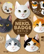 【カプセルエース】ネコバッジ 全5種 /1回400円(19年12月再販)