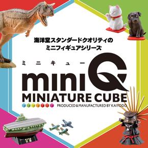 miniQ