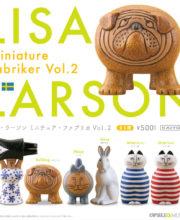 カプセルQミュージアム リサ・ラーソン ミニチュアファブリカ Vol.2 全6種/1回500円