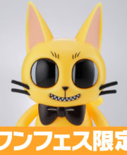 WFオフィシャルグッズ カットくん(イエローVer.)