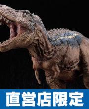 デジタルガレージキット 松村しのぶ原型制作 ティラノサウルス