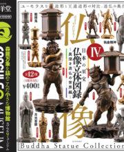 カプセルQミュージアム 日本の至宝 仏像立体図録4 奥深き造仏の世界編 全12種/1回400円