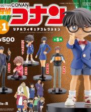 カプセルOne 名探偵コナン リアルフィギュアコレクション 第1弾 全5種/1回500円