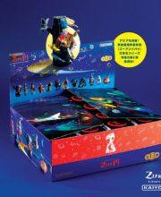 Zu&Pi (ズーアンドパイ)フィギュアコレクションVol.2 全13種+2(12個入BOX)