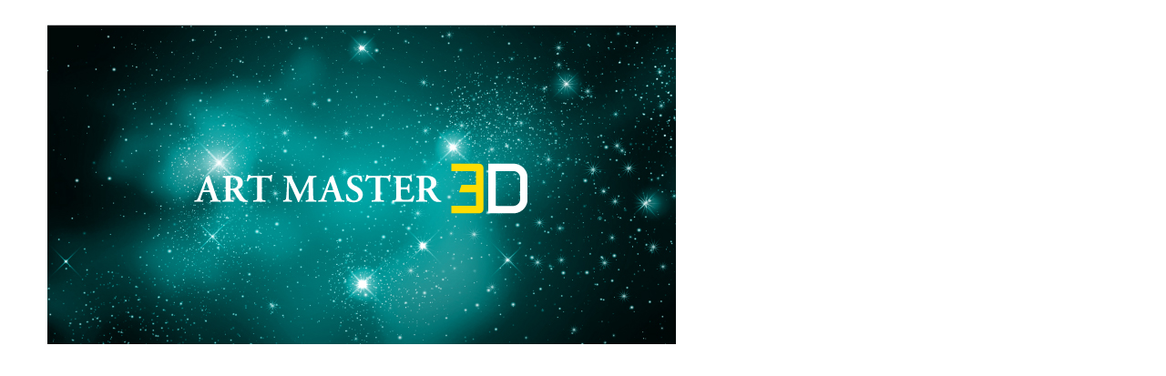 » ART MASTER 3D