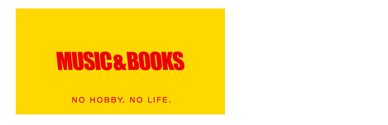 » BOOKS&MUSIC