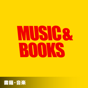 BOOKS&MUSIC