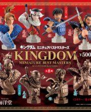 カプセルONE キングダム ミニチュアバストマスターズ 全8種/1回500円