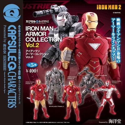 ironman2_dp_fix