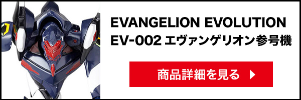 evabaner02